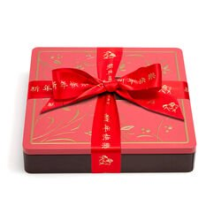 Assorted Chocolate Biscuit Tin, Lunar New Year Ribbon, 46 pc.