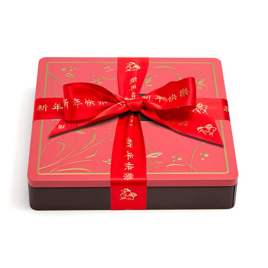 Assorted Chocolate Biscuit Tin, Chinese New Year Ribbon, 46 pc. image number null